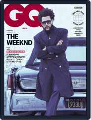 GQ India (Digital) Subscription September 1st, 2021 Issue