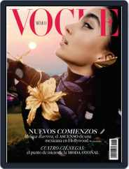Vogue Mexico (Digital) Subscription September 1st, 2021 Issue