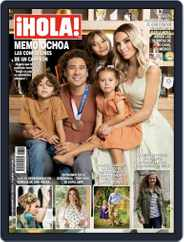 ¡Hola! Mexico (Digital) Subscription September 15th, 2021 Issue