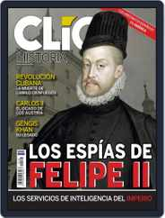 Clio (Digital) Subscription August 27th, 2021 Issue