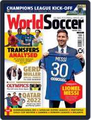 World Soccer (Digital) Subscription October 1st, 2021 Issue