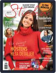 Sticka (Digital) Subscription August 31st, 2021 Issue