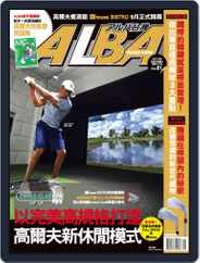ALBA TROSS-VIEW 阿路巴高爾夫 國際中文版 (Digital) Subscription September 6th, 2021 Issue
