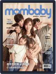 Mombaby 媽媽寶寶雜誌 (Digital) Subscription September 7th, 2021 Issue
