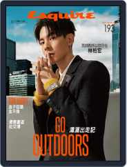 Esquire Taiwan 君子雜誌 (Digital) Subscription September 7th, 2021 Issue