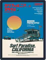 カリフォルニアスタイル CALIFORNIA STYLE (Digital) Subscription September 29th, 2020 Issue