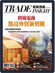 Trade Insight Biweekly 經貿透視雙周刊 (Digital) Subscription September 8th, 2021 Issue