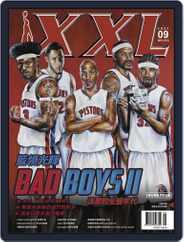 XXL Basketball (Digital) Subscription September 8th, 2021 Issue