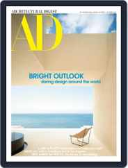 Architectural Digest (Digital) Subscription October 1st, 2021 Issue