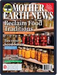 MOTHER EARTH NEWS (Digital) Subscription August 1st, 2021 Issue