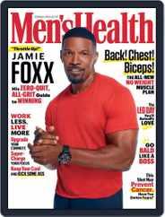 Men's Health (Digital) Subscription October 1st, 2021 Issue