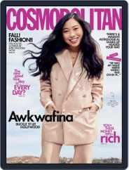 Cosmopolitan (Digital) Subscription September 1st, 2021 Issue