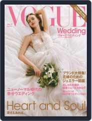 Vogue Wedding (Digital) Subscription November 24th, 2020 Issue