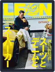 LEON レオン (Digital) Subscription August 22nd, 2021 Issue