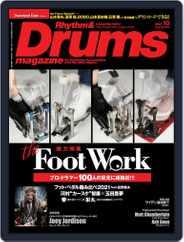 リズム&ドラムマガジン Rhythm&Drums (Digital) Subscription September 17th, 2021 Issue