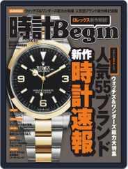 時計begin (Digital) Subscription June 10th, 2021 Issue