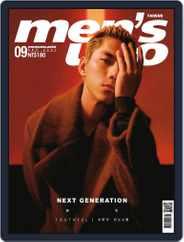Men's Uno (Digital) Subscription September 13th, 2021 Issue