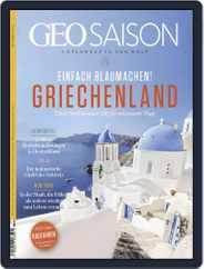 GEO Saison (Digital) Subscription October 1st, 2021 Issue