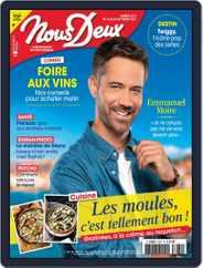 Nous Deux (Digital) Subscription September 14th, 2021 Issue