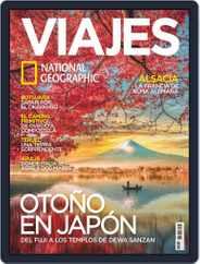 Viajes Ng (Digital) Subscription October 1st, 2021 Issue