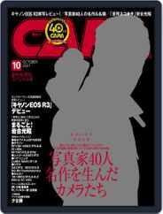 CAPA (キャパ) (Digital) Subscription September 18th, 2021 Issue