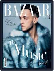 Harper's Bazaar España (Digital) Subscription October 1st, 2021 Issue