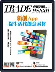 Trade Insight Biweekly 經貿透視雙周刊 (Digital) Subscription September 22nd, 2021 Issue