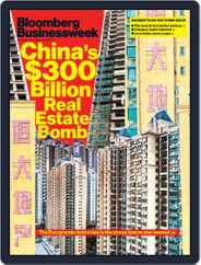 Bloomberg Businessweek-Asia Edition (Digital) Subscription September 27th, 2021 Issue