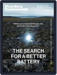 Bloomberg Businessweek (Digital) Subscription September 27th, 2021 Issue