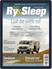 Weg! Ry & Sleep (Digital) Subscription October 1st, 2021 Issue