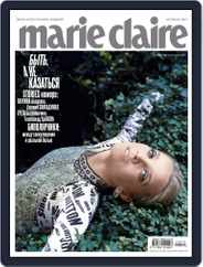 Marie Claire Russia (Digital) Subscription October 1st, 2021 Issue