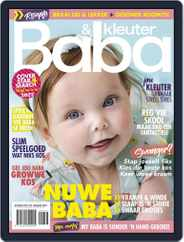 Baba & Kleuter (Digital) Subscription October 1st, 2021 Issue