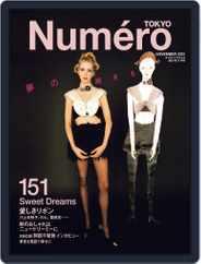 Numero Tokyo ヌメロ・トウキョウ Japan (Digital) Subscription September 26th, 2021 Issue