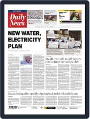 Daily News (Digital) Subscription September 29th, 2021 Issue