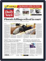 Daily News (Digital) Subscription September 30th, 2021 Issue