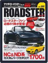 ハイパーレブ HYPER REV (Digital) Subscription May 31st, 2021 Issue