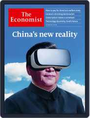 The Economist (Digital) Subscription October 2nd, 2021 Issue