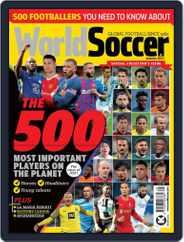 World Soccer (Digital) Subscription September 28th, 2021 Issue