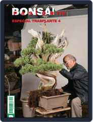 Bonsái Pasión (Digital) Subscription October 1st, 2021 Issue