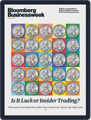 Bloomberg Businessweek (Digital) Subscription October 4th, 2021 Issue