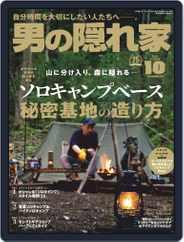 男の隠れ家 (Digital) Subscription August 27th, 2021 Issue