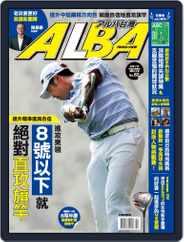 ALBA TROSS-VIEW 阿路巴高爾夫 國際中文版 (Digital) Subscription October 6th, 2021 Issue