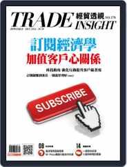 Trade Insight Biweekly 經貿透視雙周刊 (Digital) Subscription October 6th, 2021 Issue