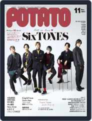 POTATO ポテト (Digital) Subscription October 6th, 2021 Issue