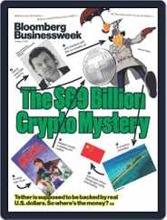 Bloomberg Businessweek-Asia Edition (Digital) Subscription October 11th, 2021 Issue