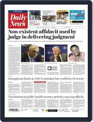 Daily News (Digital) Subscription October 11th, 2021 Issue