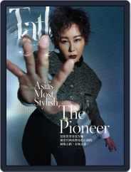 Tatler Taiwan (Digital) Subscription October 12th, 2021 Issue