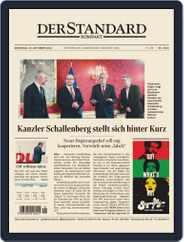 STANDARD Kompakt (Digital) Subscription October 12th, 2021 Issue