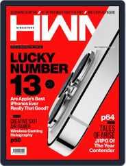 HWM Singapore (Digital) Subscription October 1st, 2021 Issue