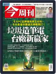 Business Today 今周刊 (Digital) Subscription October 18th, 2021 Issue